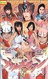 美少女戦騎ソウルガーディアン vol.1 [VHS]