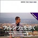 nakata.net Italy walk (2005) (ウォーカームック (22))