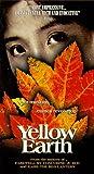 echange, troc Yellow Earth [VHS] [Import USA]