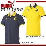 PUMA(プーマ) BVB T7 SS ポロシャツ (746403) 01サイバーイエロー 128(130)