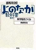 ISBN:4104202061