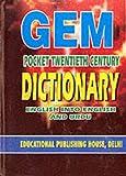 img - for Gem Pocket Cent Dictionary English Urdu (Gem Pocket Dictionary) book / textbook / text book