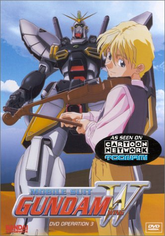 Mobile Suit Gundam Wing: Operation 3 [DVD]