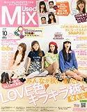 Used Mix (ユーズドミックス) 2013年 10月号 [雑誌]