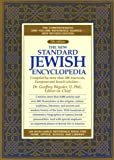 The New Standard Jewish Encyclopedia (Revised)