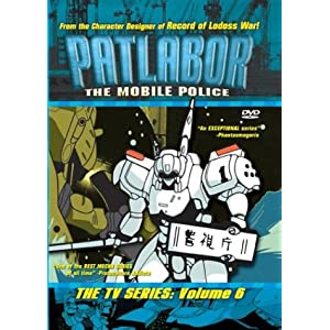 Download Patlabor The Mobile Police The Tv Series Vol 6 Movie Online Shannapic88bc S Blog