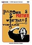 Partner (Bilingual)
