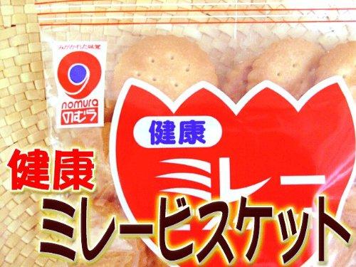 健康ミレービスケット 130g 塩分控えめタイプ 野村煎豆店謹製 懐かしい高知の素朴なビスケット