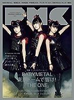 ぴあMUSIC COMPLEX Vol.4 (ぴあMOOK)