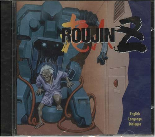 Roujin Z (English Language Dialogue)