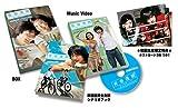 『青春漫画~僕らの恋愛シナリオ~』韓国語完全対訳シナリオブックBOX(DVD付)