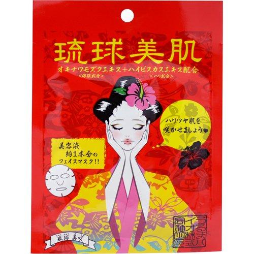 琉球美肌 フェイスマスクシート ハイビスカスの香り 10枚セット