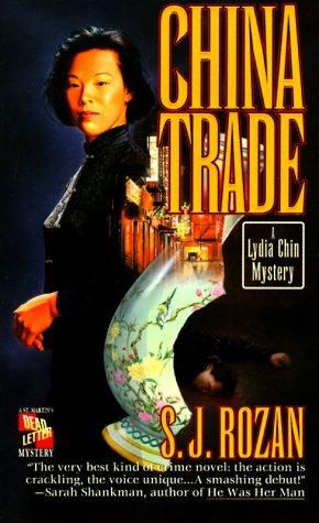 Image for China Trade (A Bill Smith/Lydia Chin Novel)