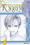 echange, troc Reiko Shimizu - Princesse Kaguya, Tome 4 :