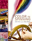 Color in Spinning (1931499829) by Deb Menz