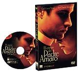 アマロ神父の罪 [DVD]