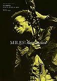 MILES : Reimagined 2010年代のマイルス・デイヴィス・ガイド (シンコー・ミュージックMOOK)