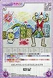 Chaos(カオス)TCG 絵日記(R) のんのんびより/シングルカード