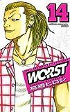 WORST(14) (少年チャンピオン・コミックス)