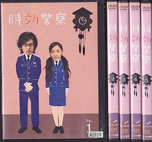 時効警察 全5巻セット  [DVD]