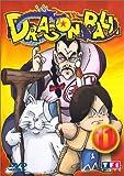 Dragon Ball - Vol.11 (dvd)