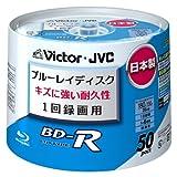 ビクター 日本製 映像用ブルーレイディスク 1回録画用 25GB 6倍速 保護コート(ハードコート) ワイドホワイトプリンタブル 50枚 BV-R130AM50