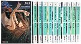 9S<ナインエス> 文庫 1-11巻セット (電撃文庫)