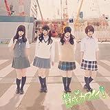 賛成カワイイ!  (CD+DVD) (Type-C) (初回盤)