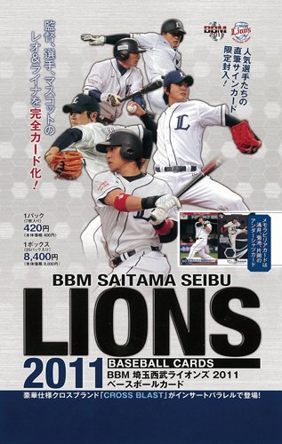 BBM 埼玉西武ライオンズ 2011 BOX