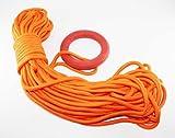水に浮く救命ロープ/浮力ケーブル 30m