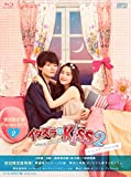 �C�^�Y����Kiss2�`Love in TOKYO<�f�B���N�^�[�Y�E�J�b�g��>Blu-ray BOX2[OPSB-S094][Blu-ray/�u���[���C]