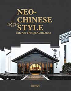 Amazoncom Neo Chinese Style Interior Design Collection