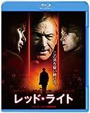 レッド・ライト[Blu-ray/ブルーレイ]