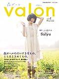 森ガールvalon vol.2 (タツミムック)