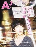 AJ[�G�[�E�W�F�[]Vol.06