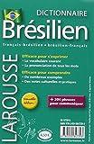 Image de Dictionnaire Larousse Mini Brésilien