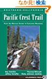 The Pacific Crest Trail: Southern California