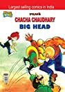 Chacha Chaudhary Comics Starting at Rs 35 - All Languages From Amazon