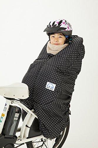 自転車の 自転車 子供 防寒 : 子供 自転車 チャイルドシート ...
