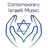 Israeli Dancing: Yoya