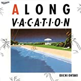 A LONG VACATION 30th Edition / 大滝詠一 (演奏) (CD - 2011)