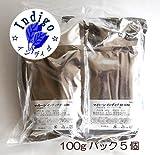 ファッションルームルネ インディゴ業務用バルクパック500(100g×5袋・500g)。白髪染め用・インディゴパウダー100%です。そのまま染めて藍色に、茶系色にはインディゴとナチュラルヘナをパウダーでミックスして染める方法とナチュラルヘナで染めたあとインディゴで染める2度染