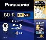 パナソニック 録画用2倍速ブルーレイディスク片面2層 50GB(追記型)10枚パックLM-BR50W10M LM-BR50W10M