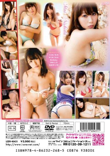 西田麻衣 Mai Sweetie [DVD]