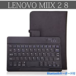 Lenovo Miix 2 8 ワイヤレスキーボード付 スタンドケース カバー 【日本正規輸入代理店品】