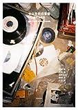 ゼロ年代の音楽---壊れた十年