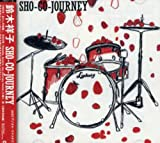 SHO-CO-JOURNEY