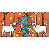 Krishna The Cowherd By Jamini Roy - Lord Krishna Collection - Small Size Unframed A3 Size Poster (6 Inches X 12...