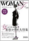 福岡発!大人の美人道。WOMAN.f vol.6