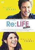 Re:LIFE~リライフ~[DVD]